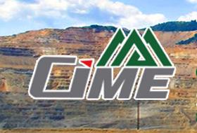 2014第九届国际矿业展览会暨矿山装备展