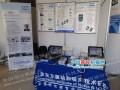 企业展示--第五届全国振动利用工程学术会议 (4)