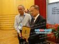 嘉宾致辞及颁奖--第五届全国振动利用工程学术会议