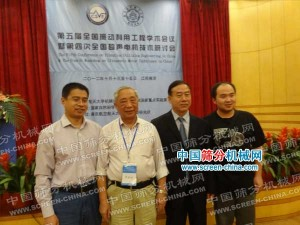 合影--第五届全国振动利用工程学术会议