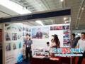 第五届中国国际重型机械装备展览会-安徽盛运机械股份有限公司