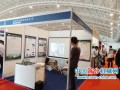 第五届中国国际重型机械装备展览会-山东晨光胶带有限公司