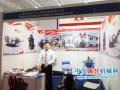 2012第五届中国国际重型机械展-上海西芝矿山工程机械有限公司