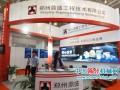 2012第五届中国国际重型机械展-郑州鼎盛工程技术有限公司