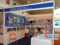 2012第五届中国国际重型机械展-河南黎明重工科技股份有限公司