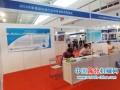 第五届中国国际重型机械展-重机协会科技成果展