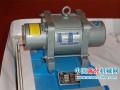 2012第五届中国国际重型机械展-河南威猛振动设备股份有限公司