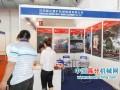 第五届中国国际重型机械展-沈阳顺达重矿机械制造有限公司