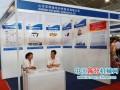 第五届中国国际重型机械展-山东华特磁电科技股份有限公司