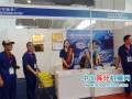 2012第五届中国国际重型机械展-瓦房店市轴承厂