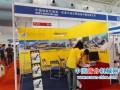 第五届中国国际重型机械展-欧美大地仪器设备中国有限公司