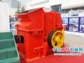 第五届中国国际重型机械展-山东省临沂市恒岳机械有限公司