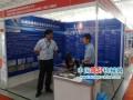株洲天桥舜臣选煤机械-2012中国国际煤炭加工利用展
