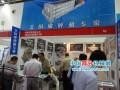 美国刚迪拉克公司-2012中国国际煤炭加工利用展
