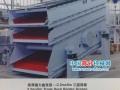 凯瑞斯矿业设备技术-2012中国国际煤炭加工利用展