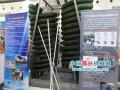 北京华德创业环保设备-2012中国国际煤炭加工利用展