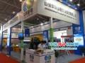 山东华特磁电-2012中国国际煤炭加工利用展