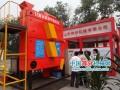 唐山神州机械-2012中国国际煤炭加工利用展