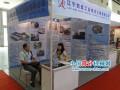 鞍山凯信集团--2012中国国际煤炭加工利用展
