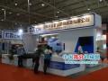 沈阳天安矿机-2012中国国际煤炭加工利用展