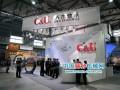 人本轴承——彰显世界级风采--Bauma China 2012