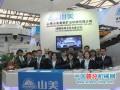 上海山美矿机 科技与品质同行 未来的行业巨星