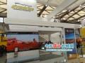澳洲第一破碎筛分制造商斯泰克(STRIKER)参展2012上海宝马展