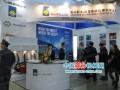 2012上海宝马展-绍兴欧力-卧龙振动机械有限公司