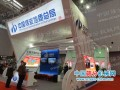 2012中国国际矿业大会之其他参展企业