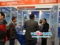 北京矿冶研究总院参展2012中国国际矿业大会