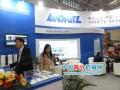 安德里茨技术有限公司参展2012中国国际矿业大会