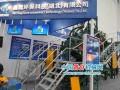 鑫鹰环保科技(湖北)有限公司参展2012中国国际矿业大会