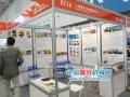 上海美矿机械有限公司参展2012中国国际矿业大会