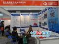 烟台鑫海矿山机械有限公司亮相2012中国国际矿业大会