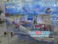 黑旋风工程机械开发有限公司参展2012中国国际矿业大会