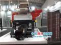 沈阳隆基电磁科技股份有限公司参展2012中国国际矿业大会企业