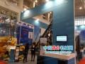 阿特拉斯.科普柯高性能地质勘探设备亮相2012中国国际矿业大会
