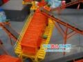 成都大宏立机器制造有限公司参展2012中国国际矿业大会