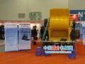 巩义市正大机械厂参展2012中国国际矿业大会