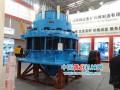 沈阳顺达重矿机械制造有限公司参展2012中国国际矿业大会