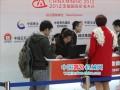 2012中国国际矿业大会--花絮