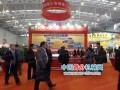 2012(第十四届)中国国际矿业大会--行业机构