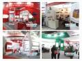 2015北京国际水泥技术装备展参展企业巡展 (3)